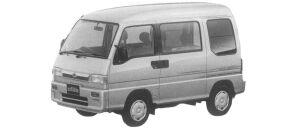 Subaru Sambar DIAS II MALEZA 1997 г.