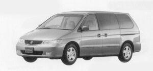 Honda Lagreat EXCLUSIVE 1999 г.