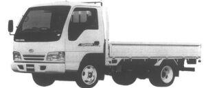 Nissan Diesel Condor 20 WIDE, LONG, FULL SUPER LOW 1995 г.