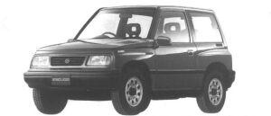 Suzuki Escudo Hard Top S1600 1995 г.
