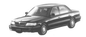 Mitsubishi Debonair Executive III 1995 г.