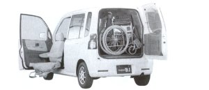 Mitsubishi Toppo With Moving Passenger Sheet 2002 г.