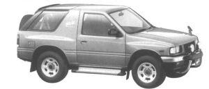 Isuzu Mu XS 1994 г.