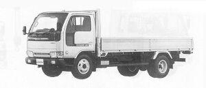 Nissan Diesel Condor 20 LONG DECK REAR WIDE 1991 г.