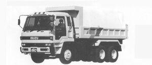 Isuzu 810 CXZ (6*4) DUMP V395PS 9.75T 1991 г.