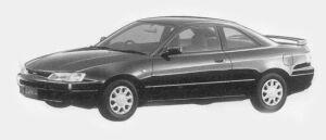 Toyota Corolla Levin FZ 1996 г.
