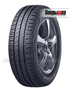 Летниe шины Dunlop Sp Touring 1 дюйм новые в Москве