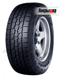 Всесезонные шины Dunlop Grandtrek at5 215/60 17 дюймов новые в Москве