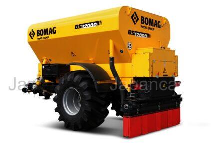 Разбрасыватель BOMAG BS 12000 Standard 2019 года в Москве