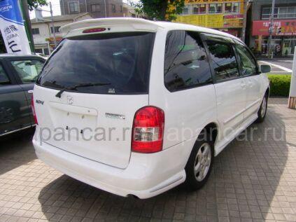 Mazda MPV 2002 года в Японии