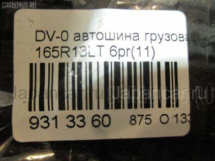 Летниe шины Dunlop Dv-01 165 13 дюймов б/у в Новосибирске
