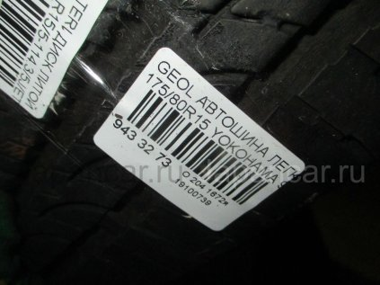 Летниe шины Yokohama Geolandar suv 175/80 15 дюймов б/у в Новосибирске