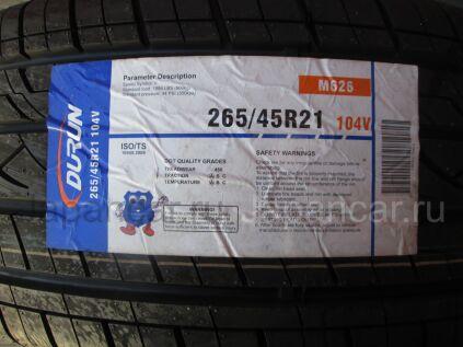 Летниe шины Durun M626 265/45 21 дюйм новые во Владивостоке