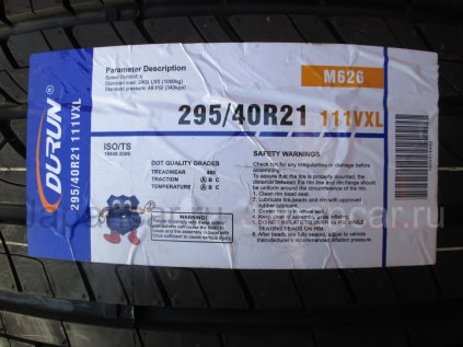 Летниe шины Durun M626 295/40 21 дюйм новые во Владивостоке