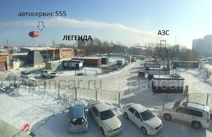 Летниe шины Wideway Safeway 175/65 14 дюймов новые в Хабаровске