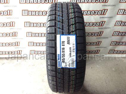Зимние шины Toyo Observe gsi-5 195/55 16 дюймов новые во Владивостоке