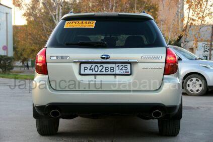 Subaru Outback 2005 года в Уссурийске