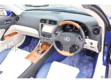 Lexus IS250 2011 года во Владивостоке