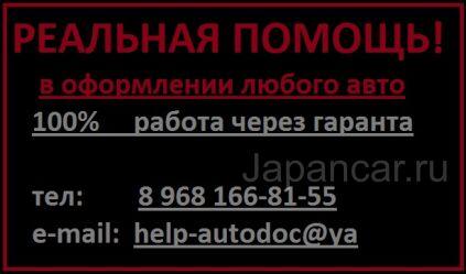 ПТС, СТС, Страховка, Номера. в