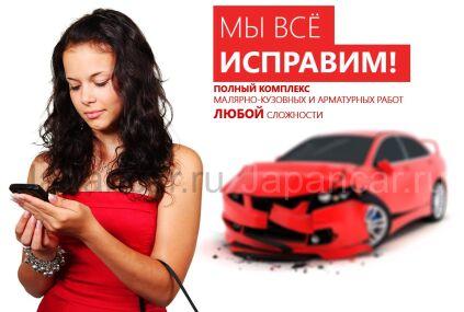 Кузовной ремонт, полировка во Владивостоке