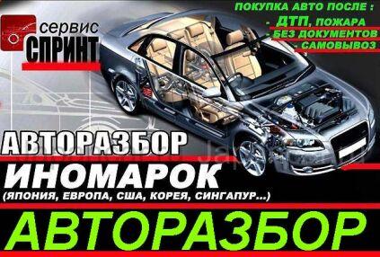 Более 900 иномарок в разборе. Спринт Сервис в Барнауле