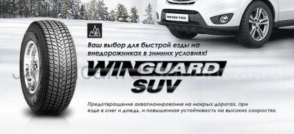Зимние шины Nexen Suv 235/75 15 дюймов новые в Уссурийске