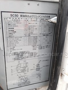 Автокран Sumitomo SC-50 2000 года в Уссурийске