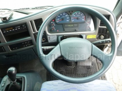 Рефрижератор Nissan Diesel Condor 2005 года в Москве