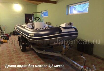 Прицеп Кмз 8284 31 в Новосибирске