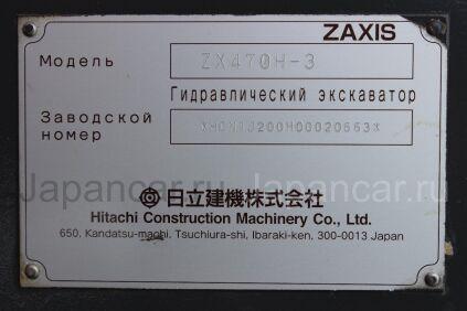 Экскаватор HITACHI ZX-470H-3 2007 года в Тюмени
