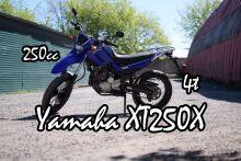 мотард YAMAHA XT250X