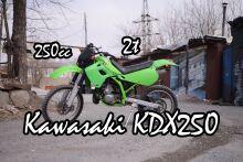 эндуро KAWASAKI KDX250