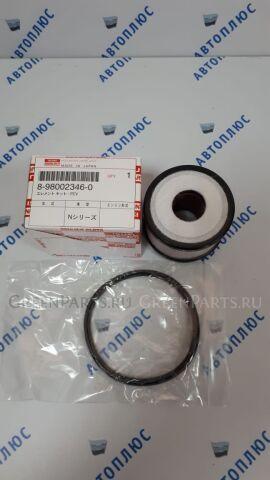Фильтр вентиляции картерных газов isuzu/mmc isuzu; mmc