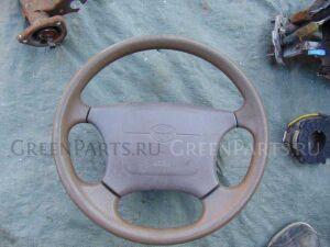 Руль на Toyota Estima Lucida TCR21 2TZ-FE