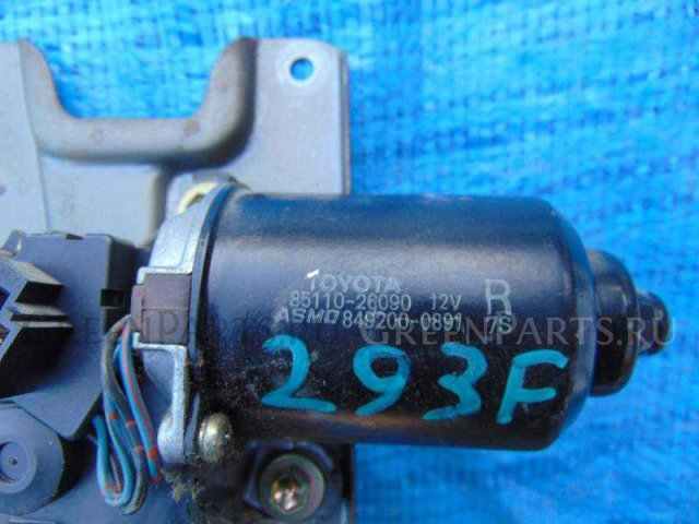 Мотор дворников на Toyota Hiace KZH106 1KZ-TE
