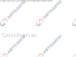 Прокладки прочие на Toyota RACTIS 2010- NCP120 53395-52010
