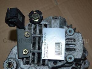 Генератор на Nissan Elgrand E51/NE51 VQ35-DE 23100-AM611