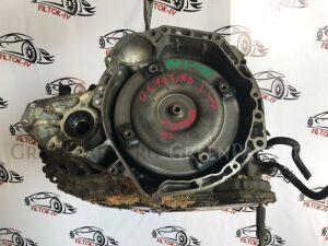 Кпп автоматическая на Nissan Tino V10 QG18DE