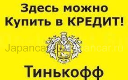 Летнии шины Nankang Toursport 235/50 17 дюймов б/у в Иркутске