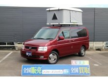 Honda Stepwagon 2003
