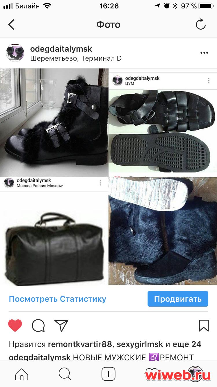b92de4aa8096 Босоножки туфли Casadei Италия лак размер 39 б/у на платформе чёрные Обувь  бренд женская
