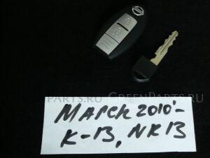 Ключ зажигания на Nissan March K13, NK13