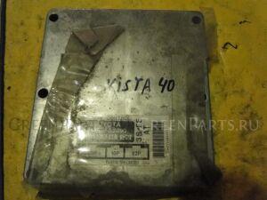 Блок управления efi на Toyota Vista SV-40 3S-FE 89661-32890