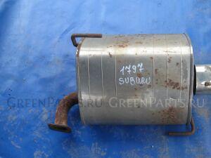 Глушитель на Subaru Legacy BL5/BP5/BPE