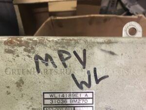Блок управления на Mazda Mpv LVLR WLT