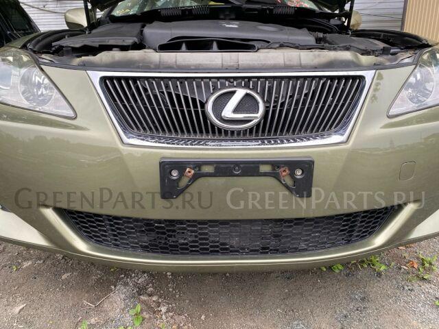 Бампер на Lexus IS250 GSE20 4GR-FSE