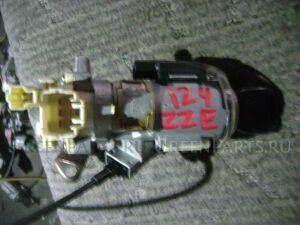 Замок зажигания на Toyota Fielder ZZE124