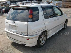Стоп на Toyota Raum EXZ15-0009858 46-2