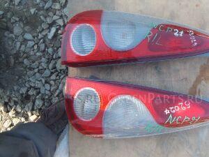 Стоп на Toyota Funcargo NCP21 52027