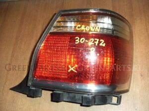 Стоп на Toyota Crown GS171, JZS171 30-272